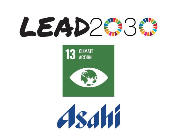 Lead2030 Challenge - cleanbuild